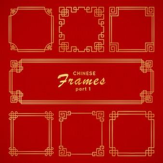 アジアのベクトルフレームセット。伝統的な中国の装飾品