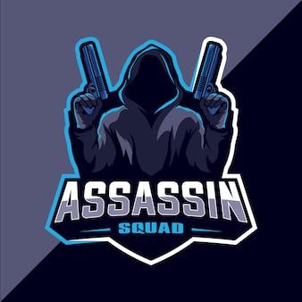 Assassin esport дизайн логотипа