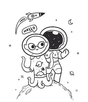 Космонавт дружит с инопланетянами в космосе