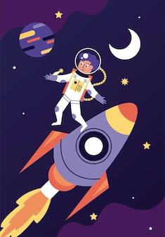 宇宙飛行士の少年とロケット宇宙シーンのイラスト
