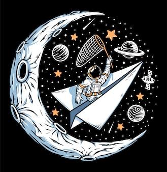 月のイラストで星をキャッチ宇宙飛行士