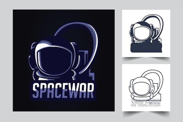 우주 비행사 귀여운 삽화 삽화