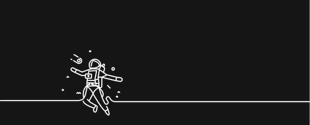 Астронавт падает в космос.
