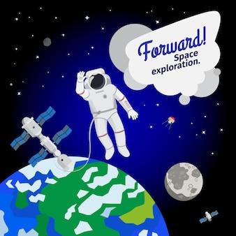 Астронавт плывет в космосе с землей и космическим кораблем