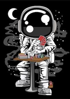 ギャンブラー宇宙飛行士