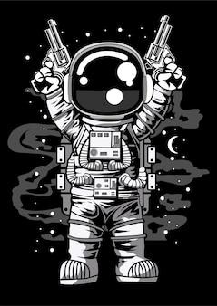 우주 비행사 총