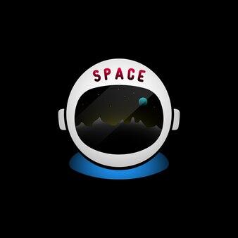 宇宙飛行士のヘルメットのコンセプトデザイン