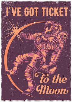 レタリングと宇宙飛行士のイラスト