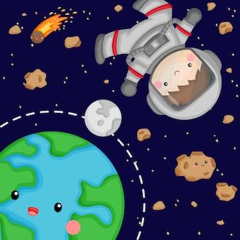 우주에서 우주 비행사