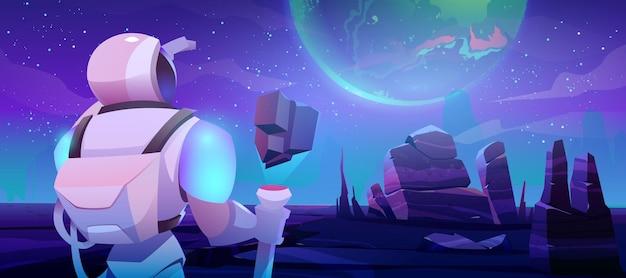 スーツとヘルメットで遠い銀河宇宙飛行士のエイリアンの惑星から地球を見ている宇宙飛行士
