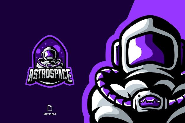 スポーツゲームの宇宙飛行士のマスコットのロゴ