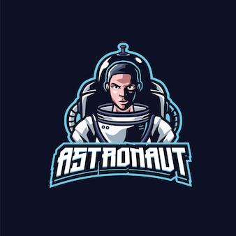 Eスポーツおよびスポーツロゴチームの宇宙飛行士マスコットロゴテンプレート