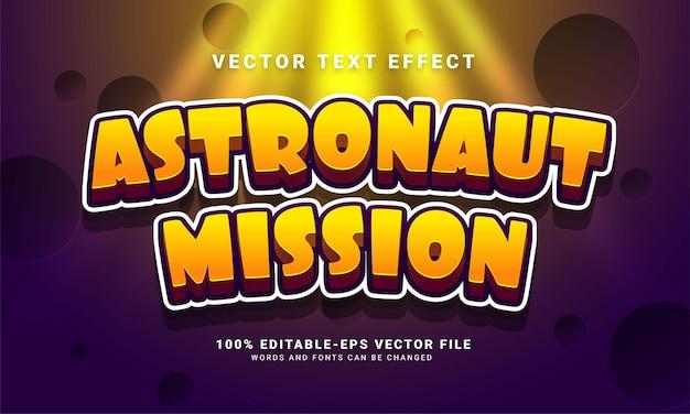 宇宙冒険のテーマに適した宇宙飛行士のミッション編集可能なテキスト効果
