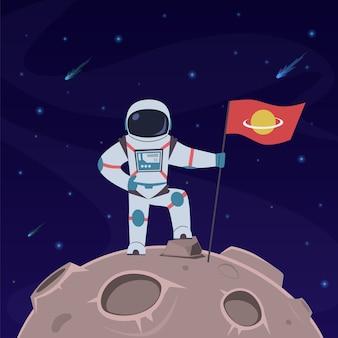 月のイラストの宇宙飛行士