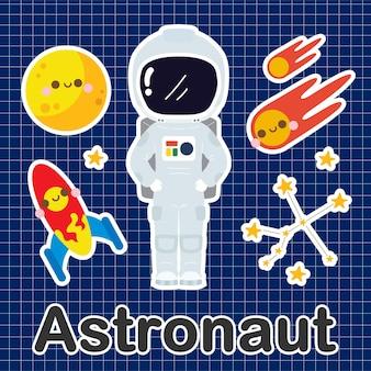 宇宙飛行士-職業のかわいいかわいい漫画のキャラクターのセット
