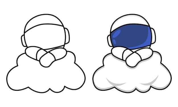 아이들을 위한 구름위에서 자는 우주비행사 색칠하기
