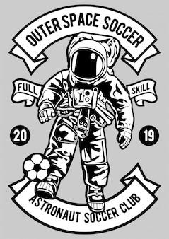 우주 비행사 축구 그림