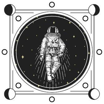 宇宙飛行士の宇宙飛行士。月は太陽系の惑星をフェーズします。天文学的な銀河空間。宇宙飛行士は冒険を探索します。古いスケッチ、ラベルまたはtシャツのビンテージスタイルで描かれた刻まれた手。