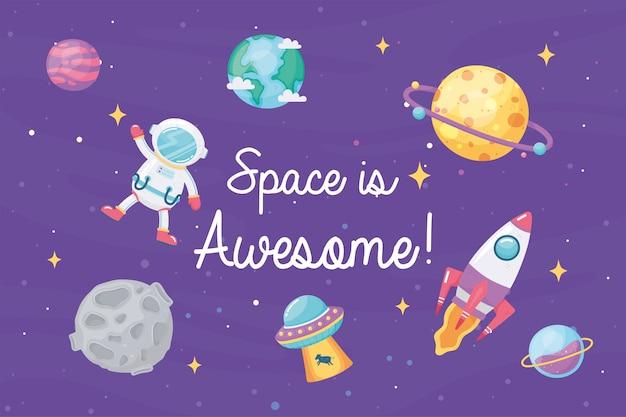 宇宙飛行士の宇宙船の惑星とufoの宇宙は漫画風のイラストで素晴らしいです