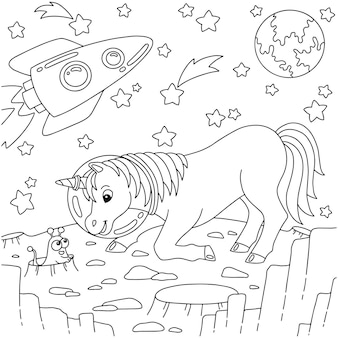 Astronaut unicorn meets a cute alien coloring book page for kids