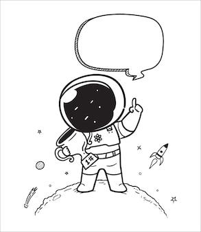 Astronauts get trophies in space