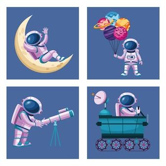 Персонажи группы космонавтов