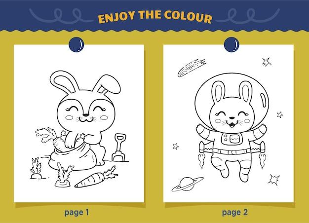 子供のための宇宙飛行士のウサギと農民のウサギの着色