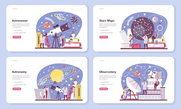 天文学と天文学者のウェブバナーまたはランディングページセット
