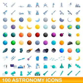 Набор иконок астрономии. карикатура иллюстрации иконок астрономии на белом фоне