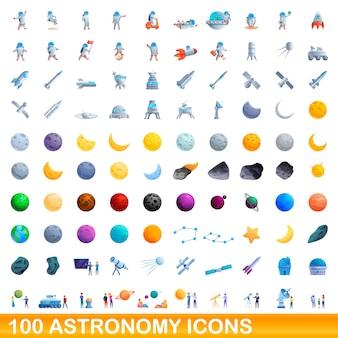 天文学のアイコンを設定します。白い背景に設定されている天文学アイコンの漫画イラスト