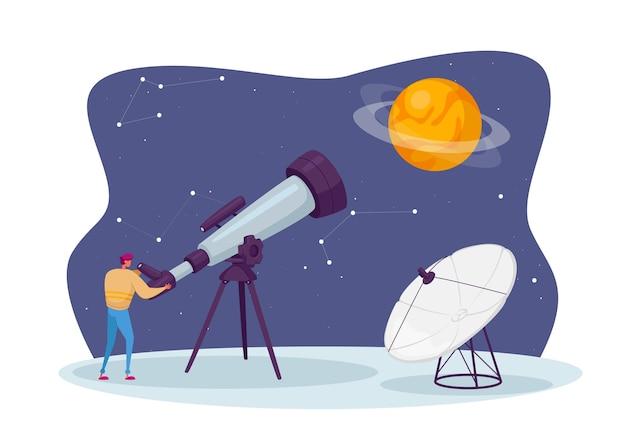 Иллюстрация астрономии науки