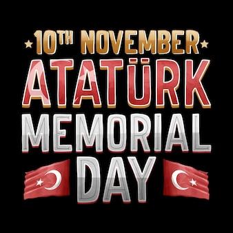 アタチュルク記念日のレタリング