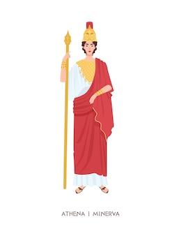 아테네 또는 미네르바 - 지혜, 수공예 및 전쟁과 관련된 고대 그리스 또는 로마 여신. 흰색 배경에 고립 된 젊은 신화 여성 전사. 플랫 만화 벡터 일러스트 레이 션.