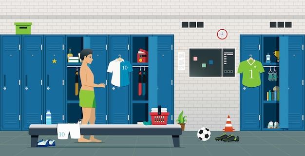 ロッカーとスポーツ用品を備えた運動室。