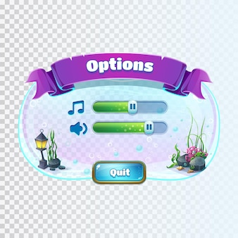 컴퓨터 게임에 아틀란티스 유적 경기장 그림 볼륨 옵션 창 화면