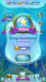 Руины атлантиды - векторная иллюстрация экрана победы мобильного формата.