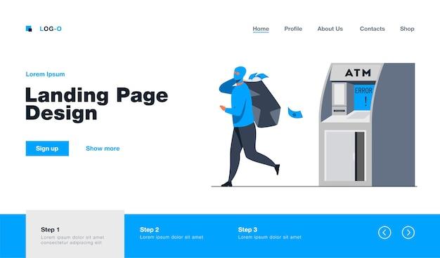 Грабитель банкомата, несущий мешок с деньгами. грабитель в маске с деньгами, вор, грабитель, взлом. плоский рисунок. безопасность, концепция защиты финансов, дизайн веб-сайта или целевая веб-страница