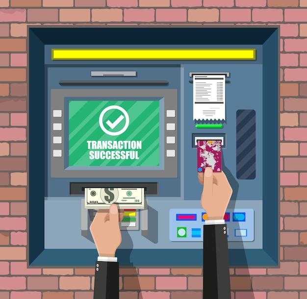 銀行のatm。現金自動預け払い機。