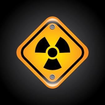 원자 표시