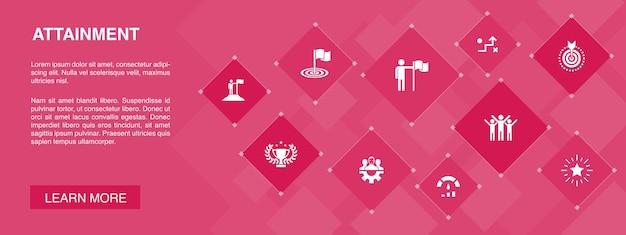 達成バナー10アイコンconcept.goal、リーダーシップ、目的、チームワークのシンプルなアイコン