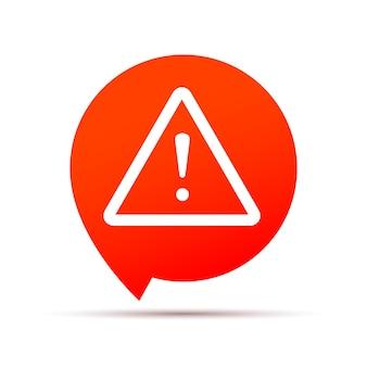 注意危険サイン注意警告アイコンのロゴ。注意ベクトルアラートの感嘆。