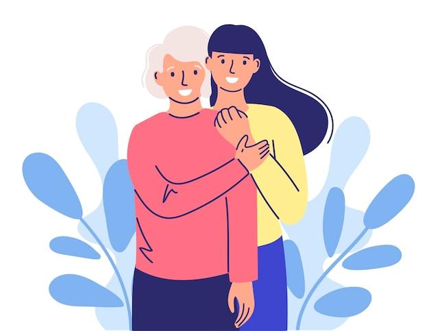 원하는 사람에 대한 관심 행복한 성인 딸 포옹 서로 사랑을 느끼는 늙은 어머니