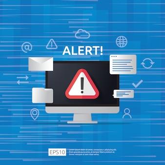 컴퓨터 모니터 화면에 느낌표가 표시된주의 경고 공격자 경고 표시. 인터넷 위험 기호 아이콘에주의하십시오.