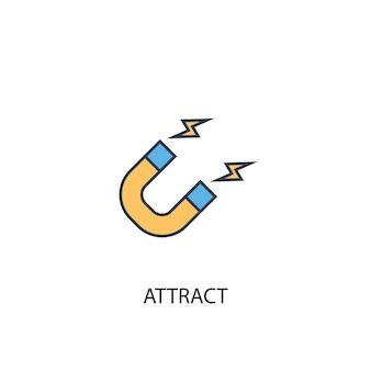 개념 2 컬러 라인 아이콘을 유치합니다. 간단한 노란색과 파란색 요소 그림입니다. 유치 개념 개요 기호 디자인