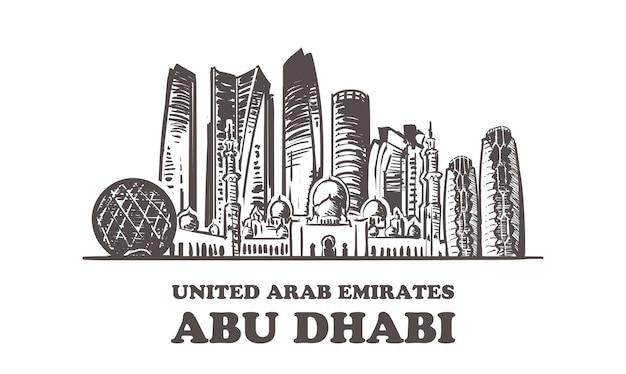 アブダビ、アラブ首長国連邦の観光名所