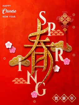 Attractive chinese new year design with glitter effect isolated on red background