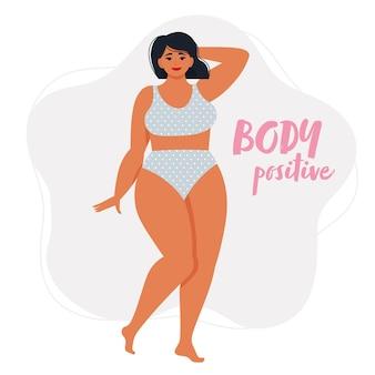 Привлекательная пухлая девушка красивая женщина размера плюс позитивное тело flatvector иллюстрации