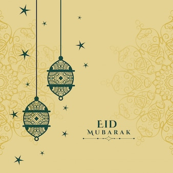 Attractive eid mubarak festival wishes design background