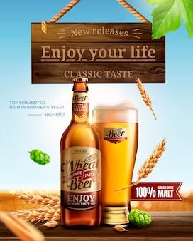 Привлекательная стеклянная бутылка пшеничного пива с хмелем на деревянном столе в 3d иллюстрации