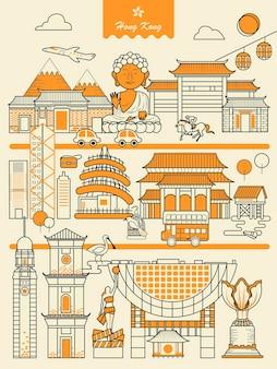 Привлекательная коллекция туристических элементов гонконга в стиле тонких линий